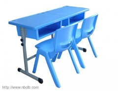 Adjustable Double Student Desk